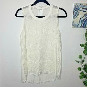 Maurices Lace Overlay Sleeveless Blouse Sz L